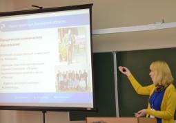 Людмила Батура, менеджер Учреждения «Новая Евразия», представляет проект «Расширение экономических возможностей в сельской Беларуси»