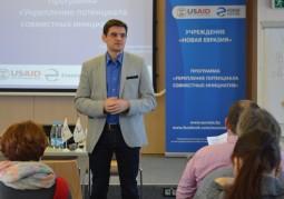 Александр Лямперт, менеджер Учреждения «Новая Евразия», представляет условия участия в конкурсе