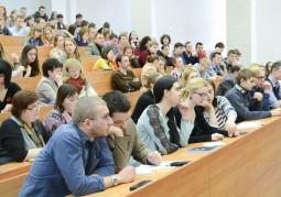 В форуме приняли участие более 100 преподавателей и студентов
