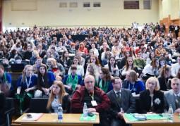 Мероприятие собрало более 150 участников