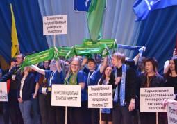 На Чемпионат приехали 19 студенческих команд из Беларуси, России и Украины.
