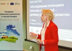 Жанна Филиппова, директор Учреждения «Новая Евразия», отметила, что исследования раскрывают обширное поле для системных преобразований и локальных инициатив