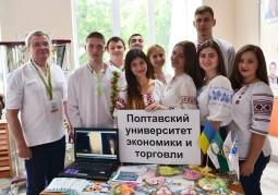Победители Международного чемпионата «Молодежь в предпринимательстве-2016»