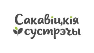 logo-sakavik-navina-710x405
